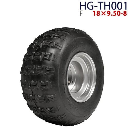 四輪バギー ATV ホイール付タイヤ 8インチ 18×9.50-8 HG-TH001 ハイガ...