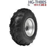 四輪バギー ATV ホイール付タイヤ 8インチ 19×7.00-8 HG-TH005 ハイガー産業 G※ 0113_flash 16