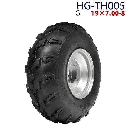 四輪バギー ATV ホイール付タイヤ 8インチ 19×7.00-8 HG-TH005 ハイガ...