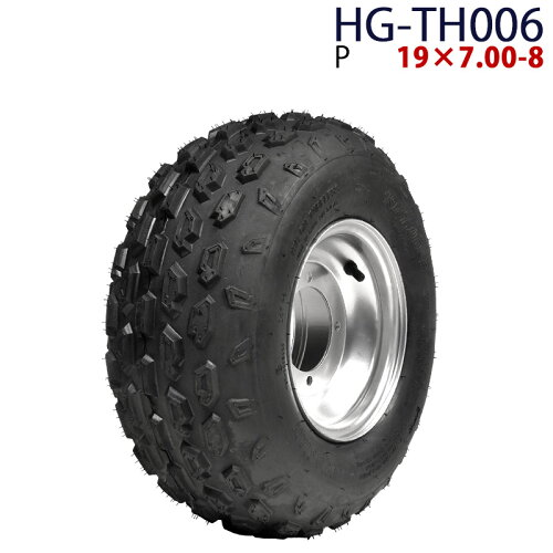 四輪バギー ATV ホイール付タイヤ 8インチ 19×7.00-8 HG-TH006 ハイガ...