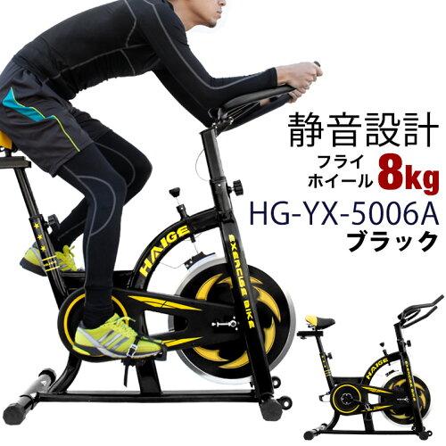 ハイガースピンバイク カラー:黒 フィットネスバイク 静音 HG-YX-5006 小型サイズで...