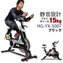 スピンバイク 静音 フィットネスバイク ブラック HAIGE...