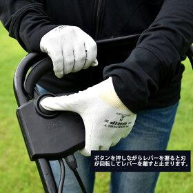 電動手押し式芝刈り機芝刈機用具・工具ガーデニング花・ガーデン・DIY