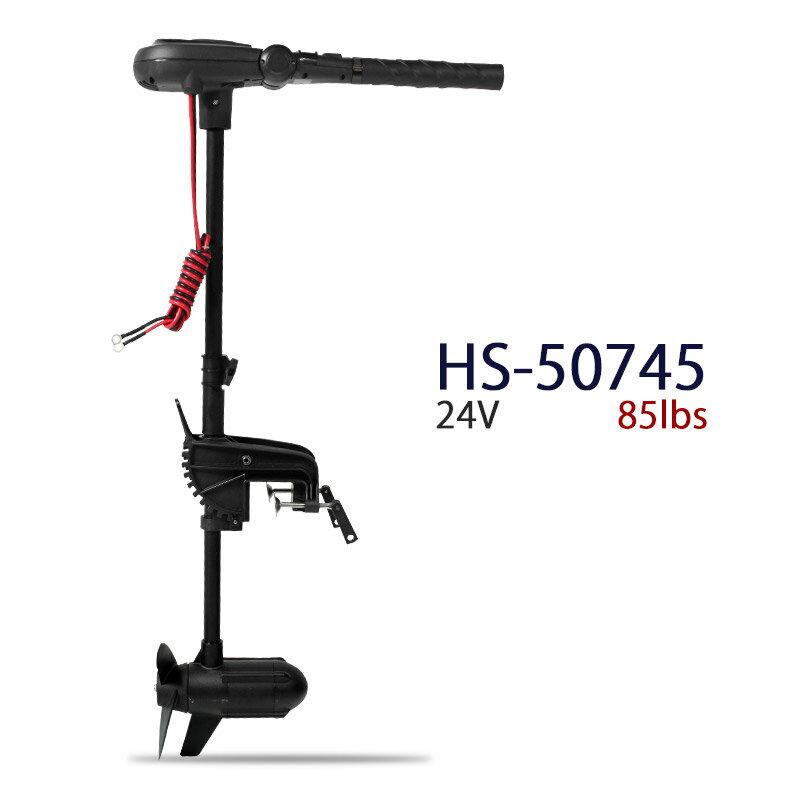 HS-50745