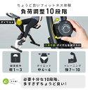 【5倍P!お買い物マラソン】フィットネスバイク エアロ バイク マグネット式 静音 HG-QB-J917B 心拍数液晶メーター トレーニングバイク 3