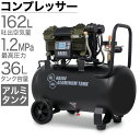 【ポイント5倍】 【直送品】 日立 窒素ガス発生装置(N2パック) NPO-3.72VNP NEXTシリーズ