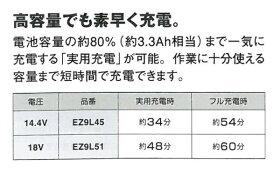 パナソニック リチウムイオン電池バック 14 4v 型式 ez9l45 配管部品 店