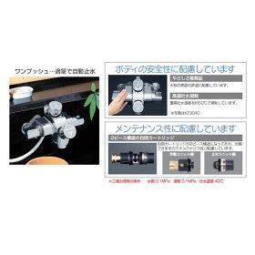 KVK:自閉式サーモスタント式シャワー<KF3040>型式:KF3040