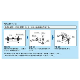 LIXIL(INAX):ミーティス+水栓+スプレーシャワーセット<BF-M616H>型式:BF-M616H
