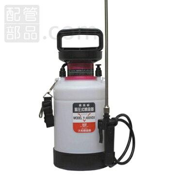マルナカ:蓄圧式噴霧器 <00VDX> 型式:Y600VDX