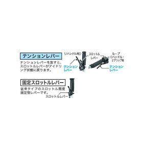 マキタ:エンジン刈払機(4ストロークエンジンタイプ)<MEM2651LH>型式:MEM2651LH
