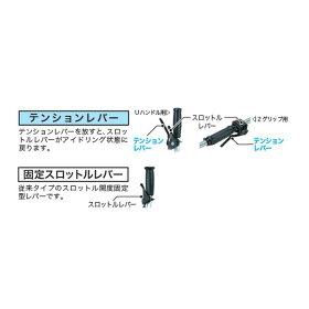 マキタ:エンジン刈払機(2ストロークエンジンタイプ)<MEM302R>型式:MEM302RT