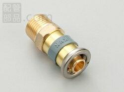 KVK:配管部材 オスネジアダプター (iジョイント) <GDOA> 型式:GDOA-13G1