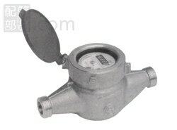 愛知時計電機:小型水道メーター中口径<PD>型式:PD-30(ビニール用金具付)