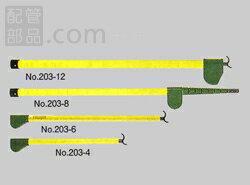 測定・測量用品 > 間隔測定桿 > 間隔測定桿宣真工業:メジャーポール(間隔測定桿) 型式:No.203-8