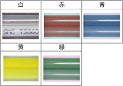SMC:ソフトナイロンチューブ<TS・TISA>型式:TS1612B-20