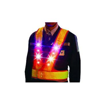 NEXCO西日本サービス関西:LED安全ベスト <光るベスト> 型式:光るベスト(100着組)(1セット:100着入)