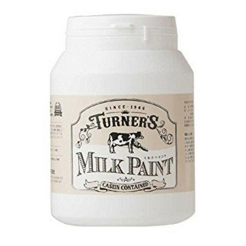 ターナー色彩:ミルクペイント 型式:クリームバニラ 450mlの写真