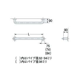カクダイ にぎりバー シーリング 型式 2459 32x300 配管部品 店 水栓