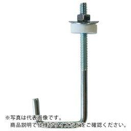 ダイドーハント チャンネルボルトセット 1/4X45X125 10本入り ( 10102278 ) (株)ダイドーハント