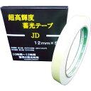 日東エルマテ 超高輝度蓄光テープ JIS−JD級 0.6mm×12mm×5m グリーン NB-1205D ( NB1205D ) 日東エルマテリアル(株)