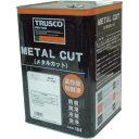 トラスコ(TRUSCO) メタルカット エマルション高圧対応油脂...