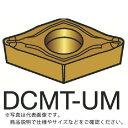 サンドビック コロタン107 旋削用ポジ・チップ 5015 DCMT  DCMT11T304UM  10個セット サンドビック株コロマントカンパニ
