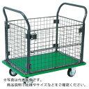 TRUSCO ハイグレード運搬車 金網付 740X460 ( 107EBN ) トラスコ中山(株)