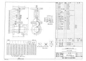 三吉FCゲート弁5FG5kx50仕切弁鋳鉄