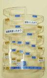 【工事用備品】 【在庫あり】サンライズ工業 マーキングゲージ DV・TS・ACドレン継手 差込長さマーキングゲージ (レターパックにて発送 日時指定不可)