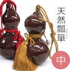 天然ひょうたん 瓢箪 赤・金茶の総角結び飾り組紐 房飾り鈴付き 瓢箪(ひょうたん)中