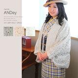 《ANDey》レース羽織りカーディガンボレロコットン混レース羽織〔3種類〕