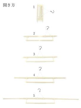 折りたたみ式 着物ハンガー 和装ハンガー ベージュ きもの 長尺 140cm【WK】
