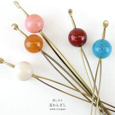 《花しおり》玉かんざし赤髪飾り松葉一挿しシンプル玉簪4814【メール便OK】