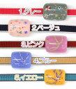 帯留め とんぼ玉 ガラス玉 三分紐 手描きビー玉模様 和装小物 帯どめ帯飾り(5色) 3