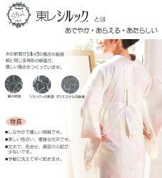 洗える長襦袢反物東レシルックお仕立て付き長じゅばん|日本製仕立て代込み薄ブルー水色ぼかしに華かんざし長襦袢反物【送料無料】