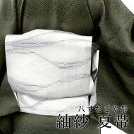 名古屋帯紬紗仕立て上がり八寸なごや帯ホワイトに大よろけ縞地紋紺紫よろけ縞【送料無料】