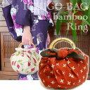 風呂敷バッグの持ち手・取っ手 苺バッグ 日本製 手芸用リング バンブー...