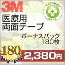Img60553073