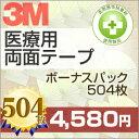 Img60553074
