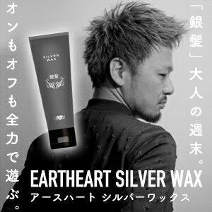EARTHナチュラルエッセンス300ml【フェイスケア】
