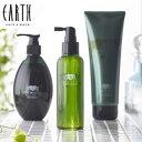 送料無料 育毛シャンプー セット ボリュームアップシリーズ3点セット アース サロン専売品 美容院 シャンプー salon shampoo 10P01Mar16