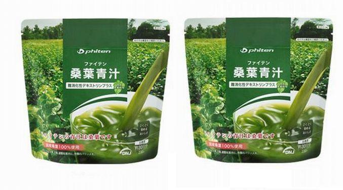 ファイテン桑葉青汁 難消化性デキストリンプラス 230g2個セット(デキストリンプラス2.5g×3包&発芽玄米プラス2.5g×3包 付き)
