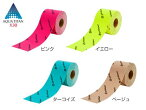 ファイテンチタンテープX30伸縮タイプスポーツ【5cm×4.5m】
