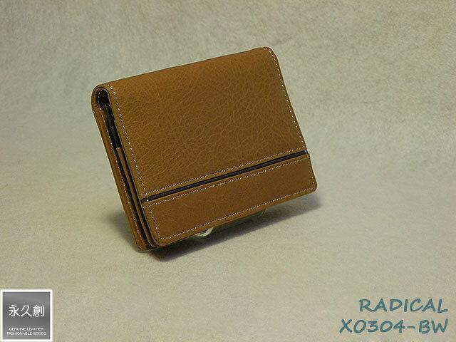 財布・ケース, メンズ財布  RADICAL XO304-BW