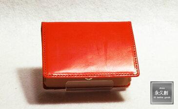 ブライドルレザーコインケース ボックスタイプ オレンジ(橙) EMOTION Brilliant シリーズ XO4104-OR