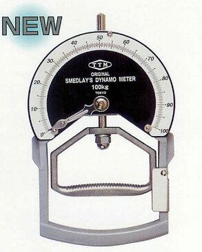 TTM スメドレー握力計 100kg YOII
