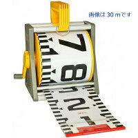 ヤマヨ現場記録写真用巻尺リボンロッド150mm幅E150mケース入りR15A50L