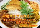 スリランカカレー(ポーク)現地味のフルセット5食分です。本場スリランカカレーをご家庭で温めるだけで、お店の味をお楽しみ頂けます!!1食分内容(ポークカレー、豆のカレー、ココナッツのサラダ、バスマティライス)