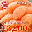 【送料無料】中切れ辛子明太子350g×2箱【社長の気まぐれ販売】《博多ふくいち》